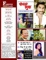 Famous Look 3rd Page